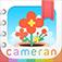 cameranアルバム - 写真整理や写真共有が便利な可愛いアルバムアプリ